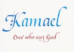 Angel 05 - Kamael