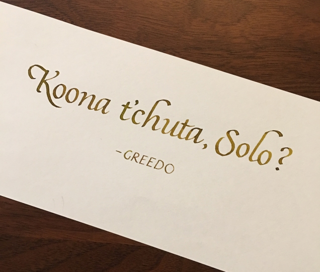 Nice to get a line from Greedo in here. Ink: J. Herbin Vert Olive Script: Italic